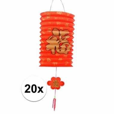 20 aziatische lampionnen 20 cm