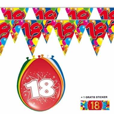2x 18 jaar vlaggenlijn + ballonnen