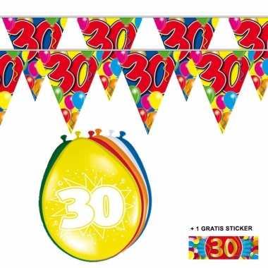 2x 30 jaar vlaggenlijn + ballonnen