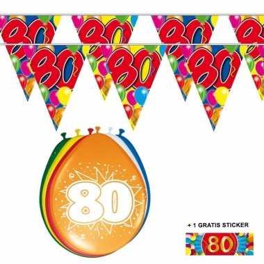 2x 80 jaar vlaggenlijn + ballonnen