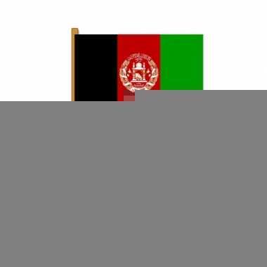 Afghanistan zwaaivlaggen
