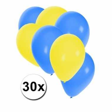 Ballonnen assorti pakket blauw/geel