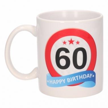 Beker / mok 60 jaar verkeersbord