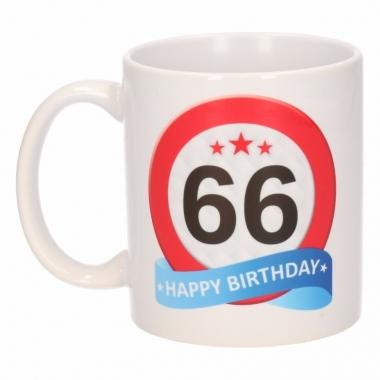 Beker / mok 66 jaar verkeersbord
