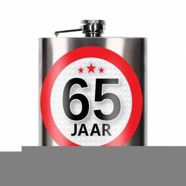 Cadeau 65 jaar drankflesje 200 ml