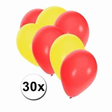Chinese feest ballonnen 30 st