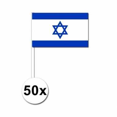 Handvlag 50 stuks israel 12 x 24 cm