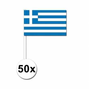 Handvlag griekenland set van 50