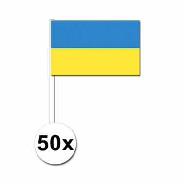 Handvlag oekraine set van 50