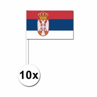 Handvlag servie set van 10 stuks