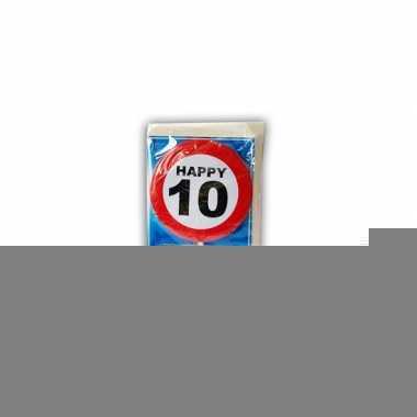 Happy birthday leeftijd kaart 10 jaar