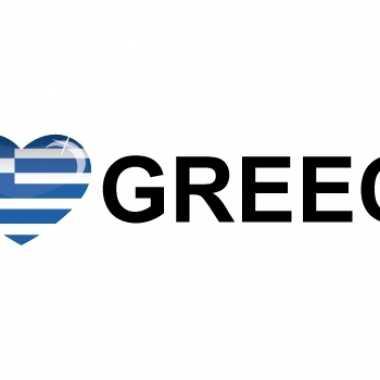 I love greece stickers