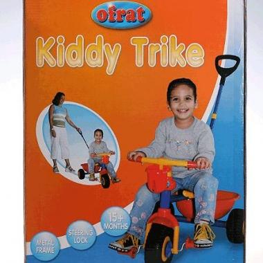 Kinder driewielers