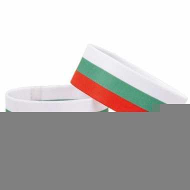 Landen armband bulgarije