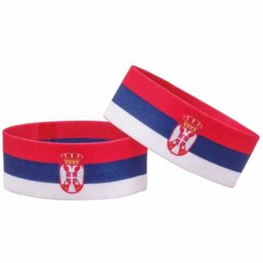 Landen armband servie