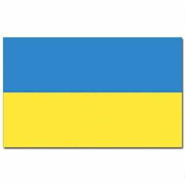 Landenvlag oekraine