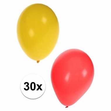 Latex rode/gele ballonnen sint en piet 30 stuks