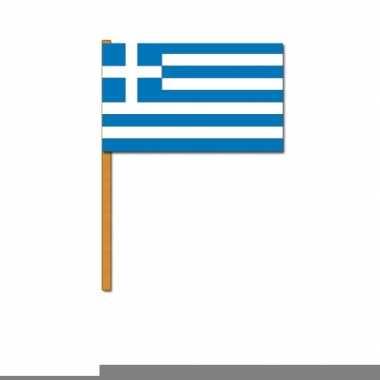 Zwaaivlaggetjes griekenland