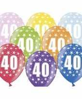 12x stuks 40e verjaardag ballonnen met sterretjes trend