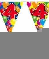 2 gekleurde vlaggenlijnen 4 jaar met sticker trend