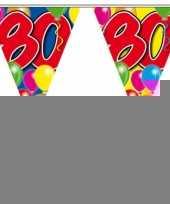2 gekleurde vlaggenlijnen 80 jaar met sticker trend