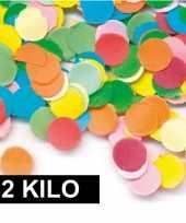 2 kilo multicolor snippers trend