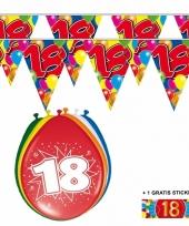 2x 18 jaar vlaggenlijn ballonnen trend