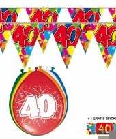 2x 40 jaar vlaggenlijn ballonnen trend
