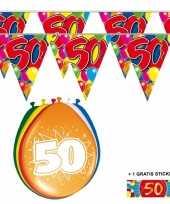 2x 50 jaar vlaggenlijn ballonnen trend