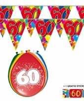 2x 60 jaar vlaggenlijn ballonnen trend