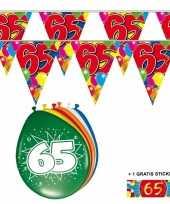 2x 65 jaar vlaggenlijn ballonnen trend