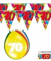 2x 70 jaar vlaggenlijn ballonnen trend