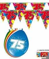2x 75 jaar vlaggenlijn ballonnen trend