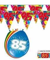 2x 85 jaar vlaggenlijn ballonnen trend