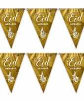 2x gouden eid mubarak thema vlaggenlijnen slingers 6 meter trend