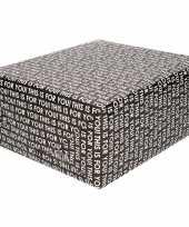 2x inpakpapier cadeaupapier this is for you 200 x 70 cm trend