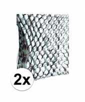 2x legerprint netten 240 cm trend