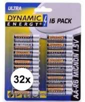 32x dynamic energy aa batterijen trend