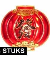 3x chinese wanddecoratie borden 54 x 60 cm trend