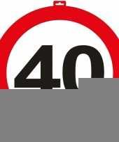 40 jaar verkeersbord deurbord 47 cm trend