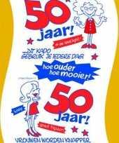 50 jaar toiletrol trend