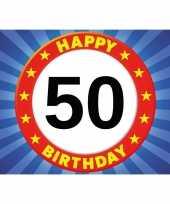 50 jaar verjaardagskaart ansichtkaart wenskaart happy birthday trend