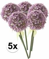 5x lila sierui kunstbloemen 70 cm trend