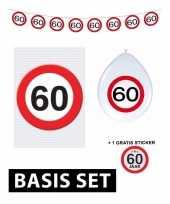 60 jaar versiering pakket verkeersbord basic trend