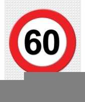 60 jarige verkeerbord decoratie pakket trend