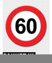 60 jarige verkeerbord decoratie pakket xl trend