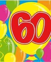 60x 60 jaar leeftijd themafeest servetten balloons 25 x 25 cm trend