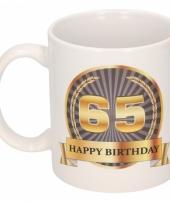 65e verjaardag cadeau beker mok 300 ml trend