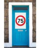 75 jaar verkeersbord deurposter a1 trend