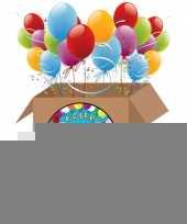 75 jarige feestversiering pakket trend